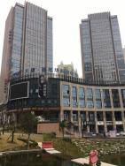 大唐东原财富广场二期
