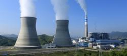 贵州金元茶园发电有限责任公司