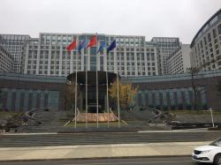 贵州煤炭资源开发利用工程研究中心1