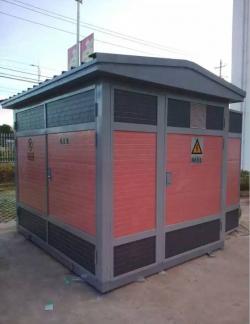 箱式变电站CADYB