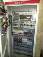 双电源控制箱